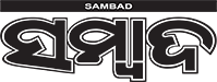Sambad